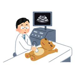 2.病気の早期発見のための定期検診