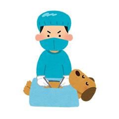 5.負担の少ない手術